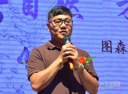 """图森王维扬:阐述""""真自然 才玩美""""健康新概念"""