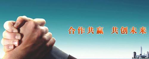 中国涂料品牌招商从这五大方面抓起,避免越招越伤