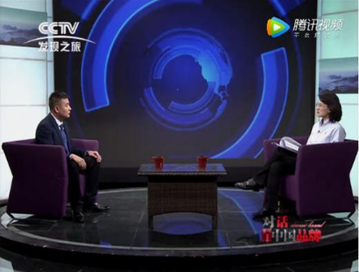 《对话中国品牌》专访:林德漆王战立