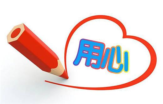 在营销时代,中国涂料品牌精心做产品
