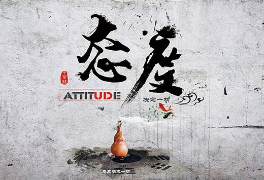 中国十大涂料品牌要正确发展态度