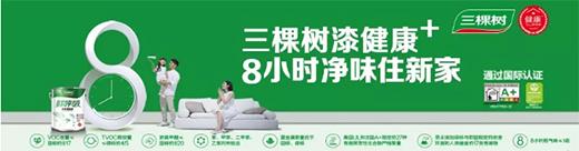 """拐点已至,2019中国涂料行业正 """"蝶变""""(上)"""