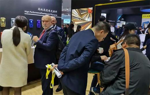 七色珠光在中国国际涂料展精彩绽放