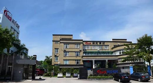 名企固克涂料拟创业板IPO上市,中国最大房企碧桂园成为其股东