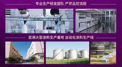 美涂士引领技术创新 参与抗菌涂料行业国家标准制定
